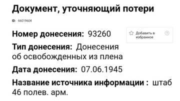 http://s8.uploads.ru/t/dYKeR.jpg