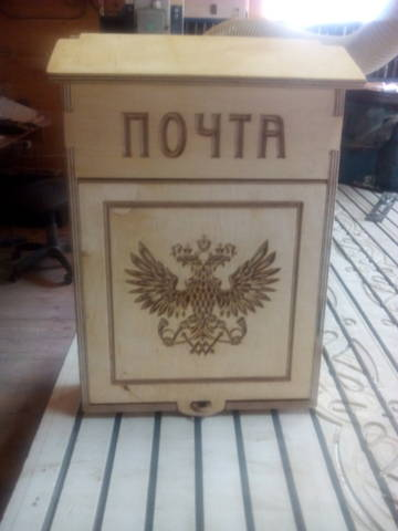 http://s8.uploads.ru/t/dZBXL.jpg
