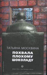http://s8.uploads.ru/t/daOI0.jpg