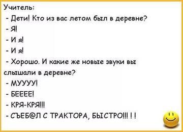 http://s8.uploads.ru/t/dbkiT.jpg