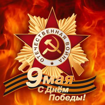 http://s8.uploads.ru/t/dhn6V.jpg