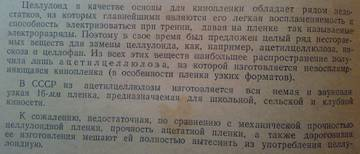 http://s8.uploads.ru/t/dn9Gu.jpg