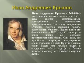 http://s8.uploads.ru/t/dpq6I.jpg