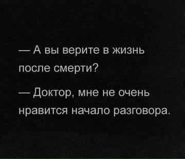 http://s8.uploads.ru/t/dsfOi.jpg