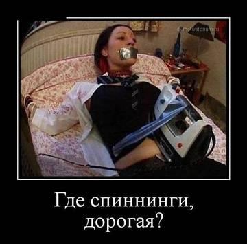 http://s8.uploads.ru/t/dtGuD.jpg