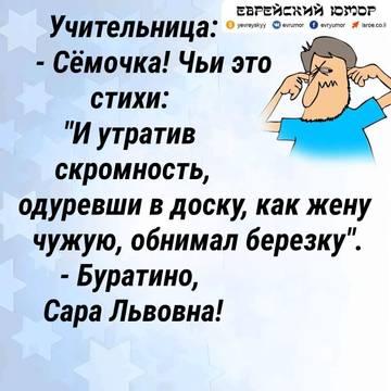 http://s8.uploads.ru/t/duR6e.jpg
