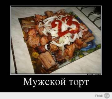 http://s8.uploads.ru/t/dyKnq.jpg