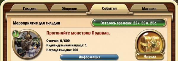 http://s8.uploads.ru/t/dyZrn.jpg