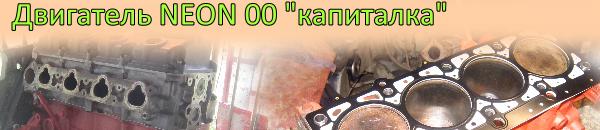 http://s8.uploads.ru/t/dyrI7.png