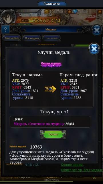 http://s8.uploads.ru/t/e640G.jpg