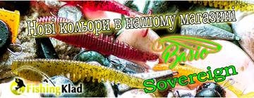 http://s8.uploads.ru/t/e8mUl.jpg