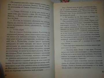 http://s8.uploads.ru/t/eBZov.jpg