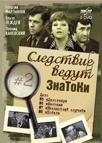 http://s8.uploads.ru/t/eD4KF.jpg