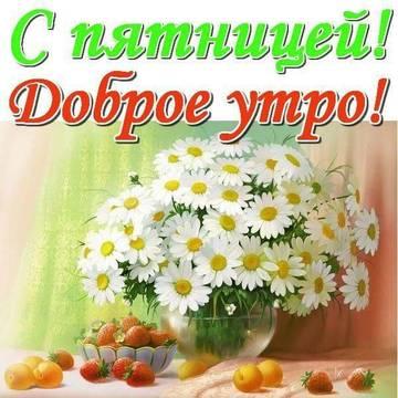 http://s8.uploads.ru/t/eDg9z.jpg