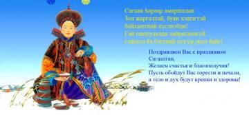 http://s8.uploads.ru/t/eFiz8.jpg