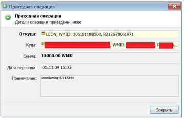 http://s8.uploads.ru/t/eGzvc.jpg