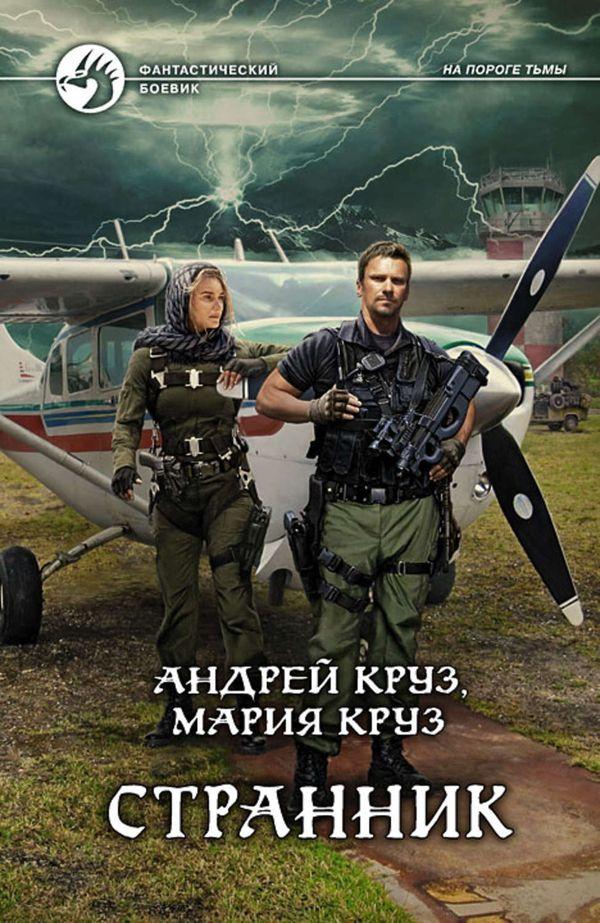 http://s8.uploads.ru/t/eIS5L.jpg
