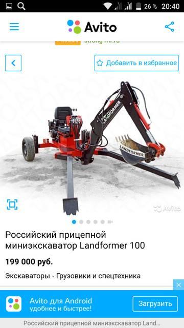 http://s8.uploads.ru/t/eJEi9.jpg
