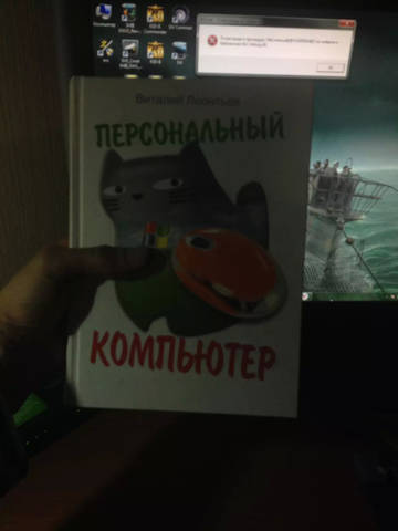 http://s8.uploads.ru/t/eNVx3.jpg