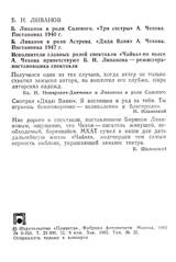 http://s8.uploads.ru/t/eQvRc.jpg