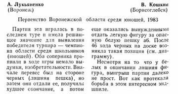 http://s8.uploads.ru/t/eRxdS.jpg