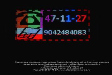 http://s8.uploads.ru/t/eSHXc.jpg