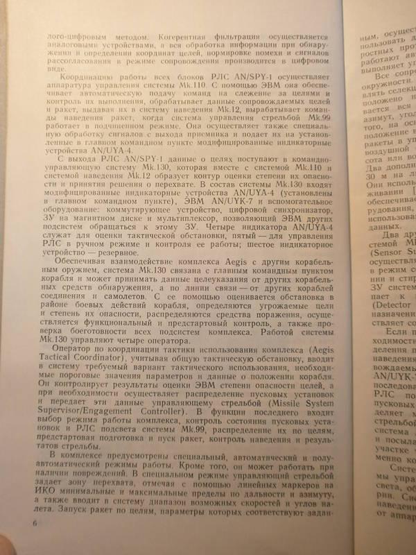 http://s8.uploads.ru/t/eTILj.jpg