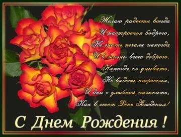 http://s8.uploads.ru/t/eYiJT.jpg