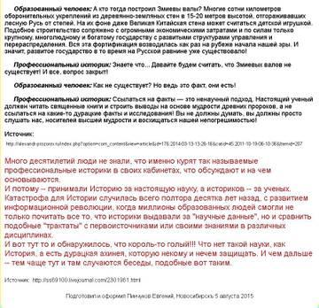 http://s8.uploads.ru/t/eaTYH.jpg