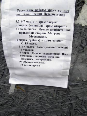 http://s8.uploads.ru/t/ejXlt.jpg