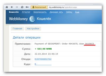 http://s8.uploads.ru/t/ek9Ku.png