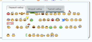 http://s8.uploads.ru/t/em5Gd.png