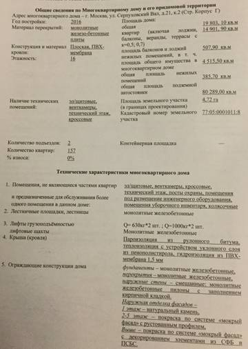 http://s8.uploads.ru/t/emjVQ.jpg