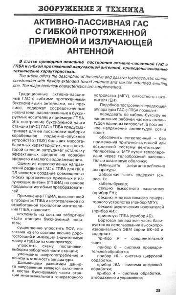 http://s8.uploads.ru/t/enY3C.jpg