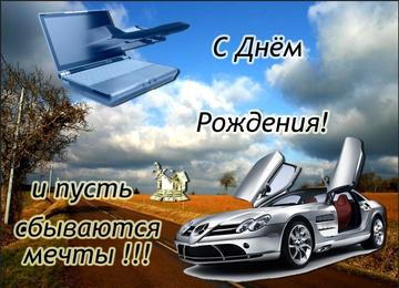 http://s8.uploads.ru/t/ep6Fa.png