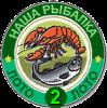 http://s8.uploads.ru/t/erMsp.png
