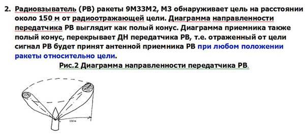 http://s8.uploads.ru/t/euRiS.jpg