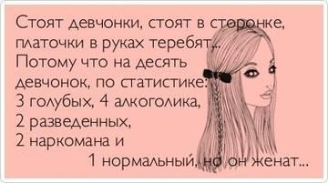 http://s8.uploads.ru/t/evYmf.jpg