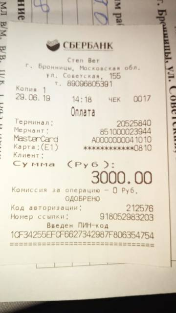 http://s8.uploads.ru/t/ex3MW.jpg