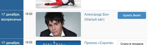 http://s8.uploads.ru/t/exfiO.jpg