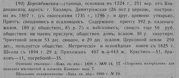 http://s8.uploads.ru/t/exz1Z.jpg
