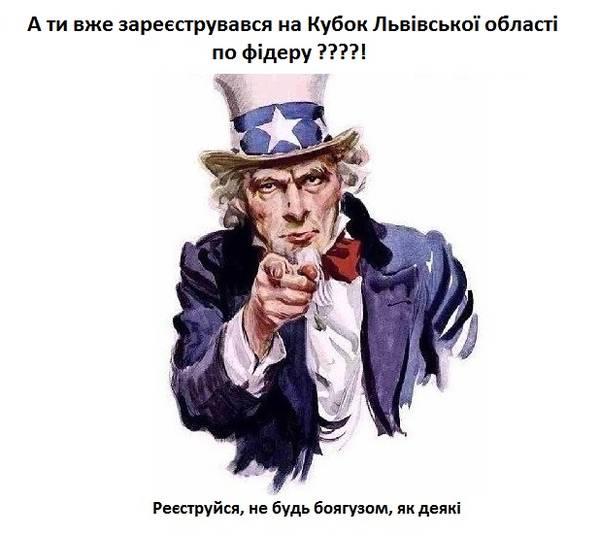 http://s8.uploads.ru/t/f5Vwp.jpg