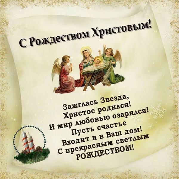 http://s8.uploads.ru/t/f80Hy.jpg
