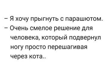 http://s8.uploads.ru/t/fAH7c.jpg