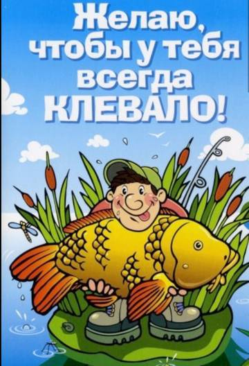 http://s8.uploads.ru/t/fENyA.jpg