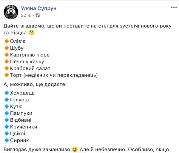 http://s8.uploads.ru/t/fP1CI.png