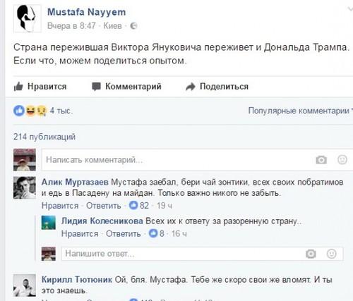 http://s8.uploads.ru/t/fP9Hz.jpg