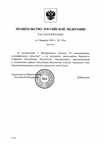 http://s8.uploads.ru/t/fPBkb.png