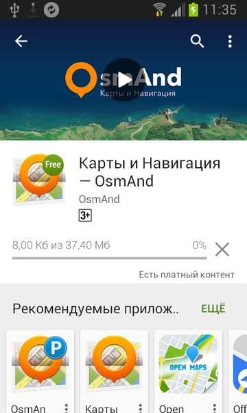 http://s8.uploads.ru/t/fUOdP.jpg