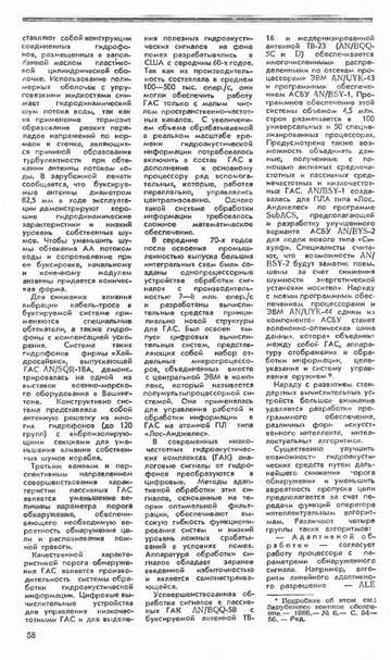 http://s8.uploads.ru/t/fV37F.jpg
